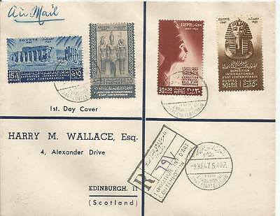Egypt 1947 / International Exhibition of Fine Arts on FDC First Day Cover VF 2
