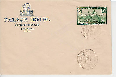 Egypt 1946 Air Stamp International Aviation Congress on Palace Hotel Cover FDC