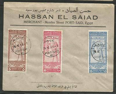 Egypt 1925 Air mail Cover, International Geographical Congress 2