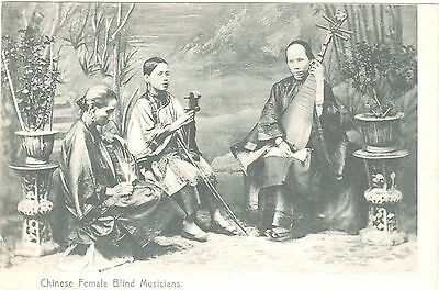 Vintage Postcard Hong Kong Chinese Blind Lady Musicians Instruments Sternberg
