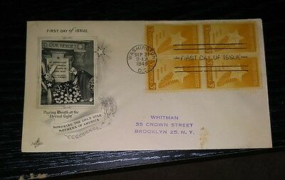 FDC block of four 969 ArtCraft cachet 9-21-48 Washington D.C.