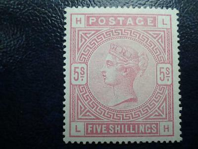 """SG. 180. K12 (1). """" KG """". 5/- Rose. A fine lightly mounted mint example."""