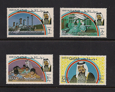 QATAR Mint NH set SC 526 -529 1978 CV $25.40