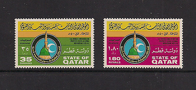 QATAR Mint NH sets 1979 Scott 571 - 572 CV $13.25