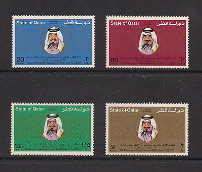 QATAR Mint NH sets 1980 Scott 573 -576 CV $20.50