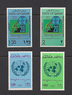 QATAR Mint NH sets 1980 Scott 583 - 586 CV $19.00