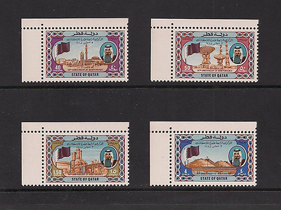 QATAR Mint NH set 1985 Scott 674 -677 CV $21.25