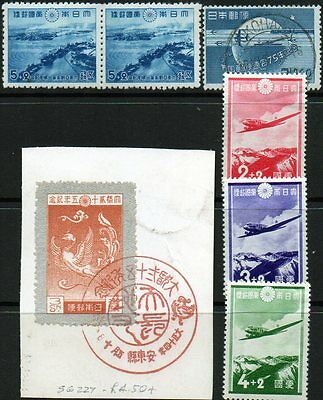 JAPAN  SMALL MINT and USED RANGE