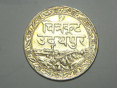India, Mewar, silver rupee, VS1985, AU or UNC. Very pale golden color.