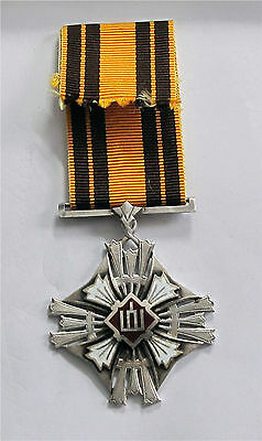 Lithuania Order Medal silver & enamel Of Grand Duke Gediminas 4th Class 1930-40