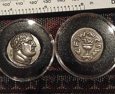 Israel Omer Cup &1 Jesus Shekel First Jewish Coins, Silver Plated 77AD - 999 AD