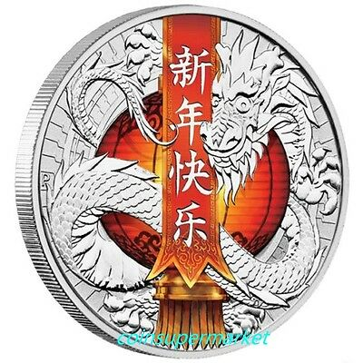 Chinese New Year Dragon 2017 1oz Silver Proof Coin w/ OGP Tuvalu Perfect Gift