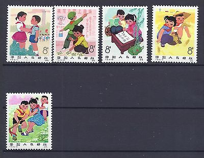 China Stamps T14 Set MNH OG(See Scan)