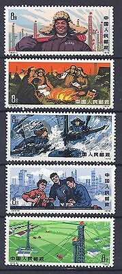 China Stamps T4 Set MNH (See Scan)