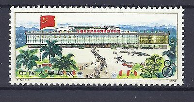 China Stamps T6 Set MNH OG (See Scan)