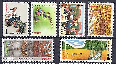 China Stamps T3 Set MNH OG (See Scan)