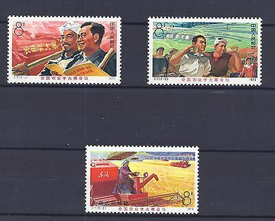 China Stamps J7 Set MNH OG (See Scan)