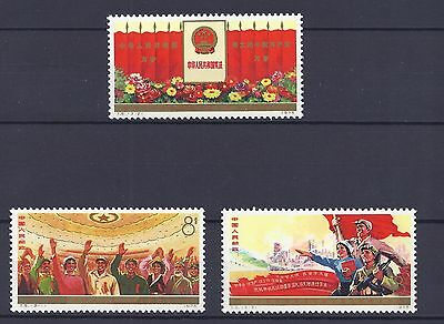 China Stamps T5 Set MNH OG (See Scan)