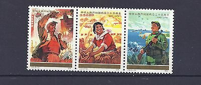 China Stamps J3 Set MNH (See Scan)