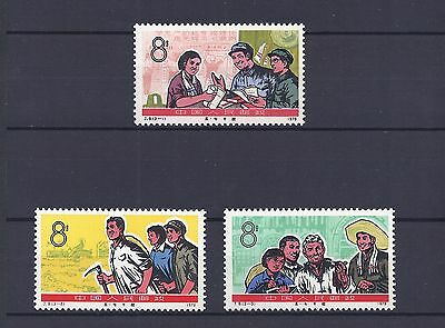 China Stamps J9 Set MNH OG (See Scan)