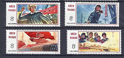 China Stamps J15 Set MNH OG (See Scan)