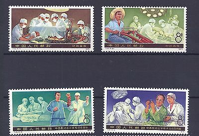 China Stamps T12 Set MNH OG (See Scan)