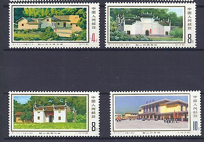 China Stamps T11 Set MNH OG (See Scan)