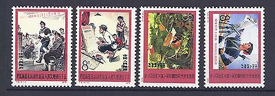 China Stamps T8 Set MNH OG (See Scan)