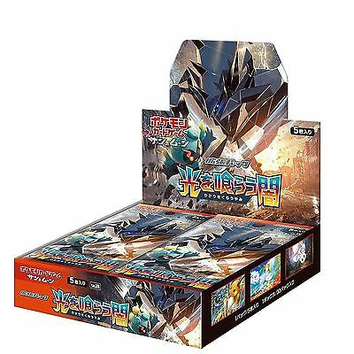 Pokemon TCG Sun & Moon - Burning Shadows Japanese Booster Box SM3N