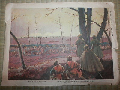 JAPANESE Mukden Incident painting collection.Guerrilla extinct strategy.