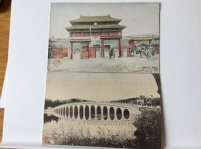 Old China postcards 1911