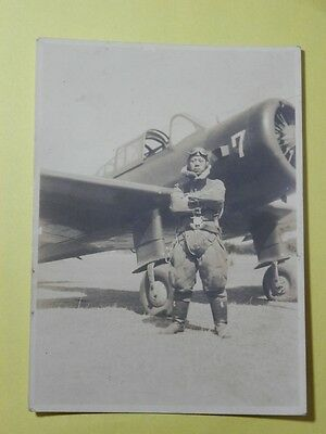 WW2 Japanese Army Picture of the army pilot.ISHIMARU sergeant.