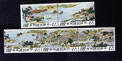 Taiwan 1968 清明上河图 (1-5) Stamps. Strip of (1-3) & Pair of (4-5). MNH. Very Pretty