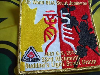 Canadian Scout badge/patch 4th World BLIA Scout Jamboree