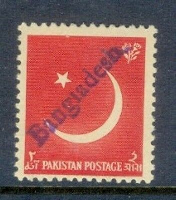 S320- Bangladesh Overprint on Pakistan stamp of 9th Anniversary of Independence.
