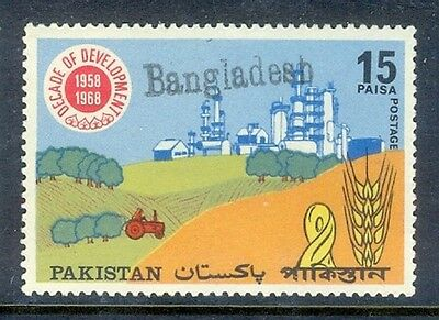 S301- Bangladesh Overprint on Pakistan stamp of industry & agriculture.