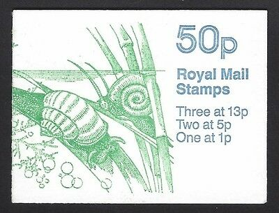 Great Britain 1986 50p Giant Pond Snail booklet SG# FB36 NH
