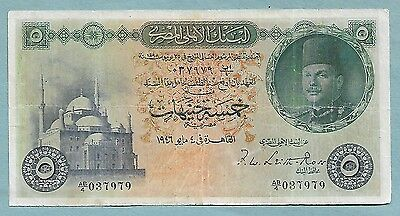 1946 Egyptian Currency 5 Pounds, Farouk.  (AB/4), S. # 037979