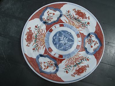 Antique 19th Imari Japanese Plate Meiji Period Hand Painted #2