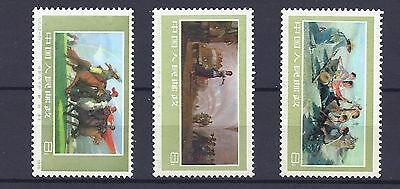 China Stamps T10 Set MNH OG (See Scan)