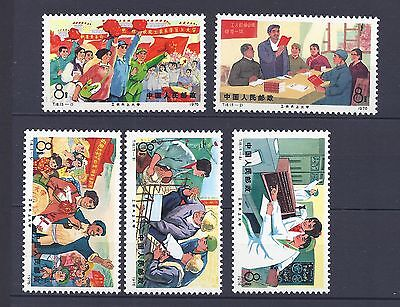 China Stamps T18 Set MNH OG (See Scan)