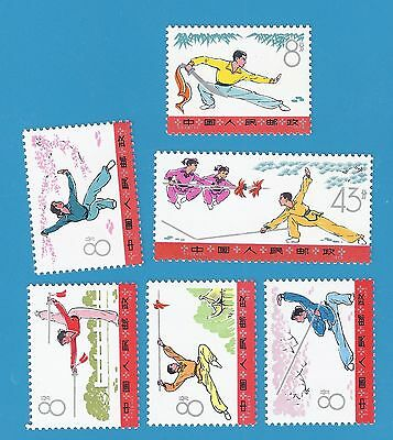 China Stamps T7 Set MNH OG (See Scan)