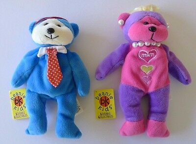 Skansen Beanie Kids Daddy and Mummy the Bears BK170 BK209 Retired Tags Included