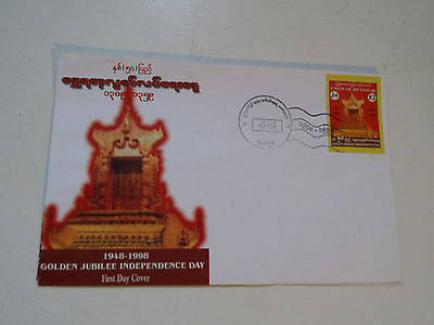 Burma Myanmar FDC 1998 Golden Jubilee Independence Day