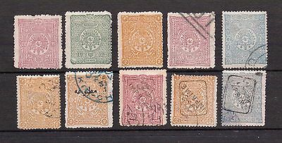 1892 Stamps of Turkey Mint/MNH**/Used.