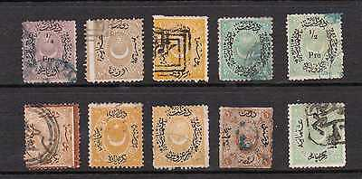 Stamps of Turkey Duloz used