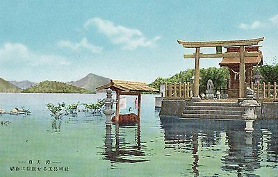 POSTCARD  JAPAN  Waterside Scene