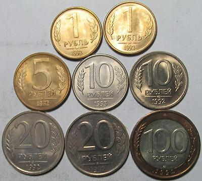 Russia, Mixed Lot 1-100 Roubles, 1992-1993, Uncirculated, 8 Pieces