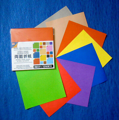 60 Both Sided Solid Coloured Origami Papers