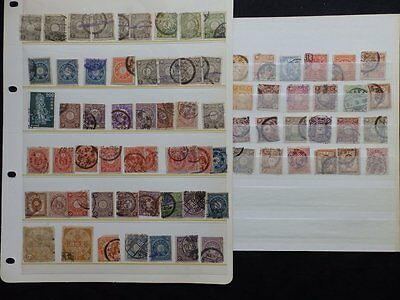Early Japanese Used Stamp Collection